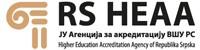 RS HEAA logo
