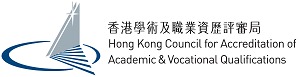 HKCAAVQ - Hong Kong Council for Accreditation of Academic and Vocational Qualifications