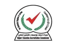 HEAC - Higher Education Accreditation Commission